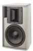 Ultra-Compact Full-Range System, 90 x 50 Degree Dispersion -- AQ8