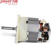 230V Juicer AC Motor -- PU7030230-8105