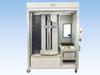 Optical and Tactile Shaft Measuring Unit -- SCOPE plus - Image