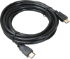HDMI Cables 4M/13.2' Rocelco -- 8281347 - Image
