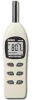 Digital Sound Level Meter -- 407730