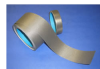 Conductive Cushion Gasket -- CCG Series