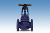 "ARI-FABA® ANSI Plus Stop Valves Class 150 with Flanges -- 32.041 (DN 100) 4"" -- View Larger Image"