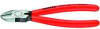 CUTTING PLIERS 180mm -- 4AJ-9306111 - Image