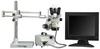 Illuminated Trinocular Microscope System -- 58M0143
