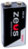 Batteries Non-Rechargeable (Primary) -- 2059-ZEUS9V-ND
