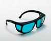 Laser Safety Glasses for Dye, UV and Excimer -- KOS-5809