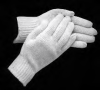 Heavy Duty Safety Gloves - Image