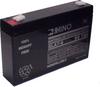 LUMEN NP76 battery (replacement) -- BB-042470