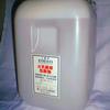 DMSO (Dimethyl Sufoxide) Aprotic Polarity Solvent - Image