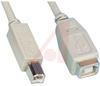 USB 2.0 B Plug to B Jack - 15 ft - Good -- 70159511 - Image