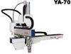 Full-Servo Robot -- YA-70S/D