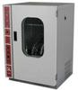INCUBATOR SHAKER 5.5 CU FT -- 13T093