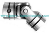 Universal Joint -- PR-HS -- View Larger Image