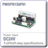 5-Phase Stepping Driver -- PMDPB1S6P01