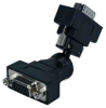 QVS VGA/QXGA HDTV/HD15 Male to Female Swivel Adaptor -- CC388S-MF