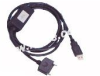 USB Cable -- FBUSB33