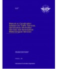 Manual on Coordination between Air Traffic Services, Aeronautical Information Services and Aeronautical Meteorological Services (Doc 9377)