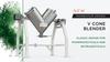 Momentum Series Mixer -- V Cone Blender -Image