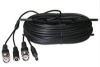 125 FT RG59 Premade CCTV Cable LTAC2125