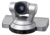 Pan/Tilt/Zoom Camera -- EVI-HD1