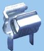 Fuse Clip -- 8091A3399-10 - Image