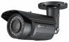 600TVL 2.8mm-12mm Vari-focal WideLux IR Bullet Camera -- EL2000 - Image
