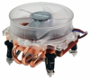 Evercool Monster HPH-9525CU Heatpipe CPU Cooler -- 12734