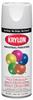 Krylon Industrial 5-Ball 00616 Pewter Gray Gloss Acrylic Enamel Paint - 16 oz Aerosol Can - 12 oz Net Weight - 00061 -- 075577-00061