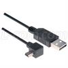 Right Angle USB Cable, Straight A Male/ Left Angle Mini B5 Male, 0.75m -- CAA-90LMB5-075M -Image