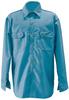 Chicago Protective Apparel Medium 6 oz Arc Flash & Heat & Fire-Resistant Shirt - 625-FR9B-MB MD -- 625-FR9B-MB MD