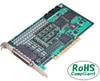 Motion Control Board -- SMC-8DF-PCI