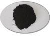 Praseodymium Oxide - Image