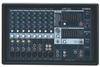 EMX Series 600W Powered Mixer -- 11929