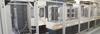 Personnel Safety Guarding System -- Frameworks®