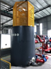 Immersed Electrode Hot Water Boilers -- CEJW -Image