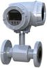 M3000 Electromagnetic Flow Meter