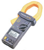 Power Clamp Meter -- Model 6600