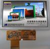 LCD Display TFT LCD Module 800x480 5 inch
