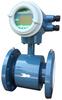 Intelligent Electromagnetic Flowmeter -- MFE600