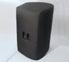 Behringer Eurolive B415DSP Speaker Cover - Padded -- behb415dsp1