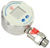 Intelligent Digital Display Pressure Transmitter -- MPM4760 - Image