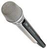 UHF Handheld Wireless Microphone Transmitter -- SKM 5200