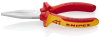 Pliers -- 2172-3016160-ND -Image