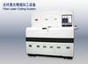 Fiber Laser Cutting System -Image