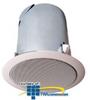 Bogen High-Fidelity, Small-Footprint Ceiling Loudspeaker -- HFSF1