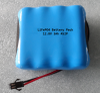 12.8V 3Ah LiFePO4 Battery for Street Light - Image