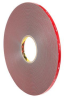 VHB™ High Temperature Acrylic Foam Tape -- GPH-110GF -Image