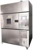 Xenon Arc weathering test chamber/ xenon Aging environment Testing equipment -- HD-E711-1