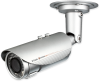 5 Megapixel Day & Night Outdoor Network Camera -- DCS-7517